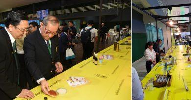 โครงการ Food Valley ภาคกลาง เข้าร่วมงาน KU Research to Business EXPO 2018 เมื่อวันที่ 19 มีนาคม 2561 ณ อาคารจักรพันธ์เพ็ญศิริ มหาวิทยาลัยเกษตรศาสตร์