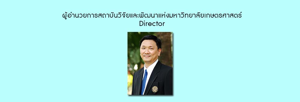 ThongChai_Director57-61