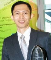 Award_res_53_ภานุวัฒน์