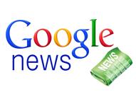 GoogleNewsBanner