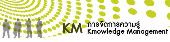 banner-km