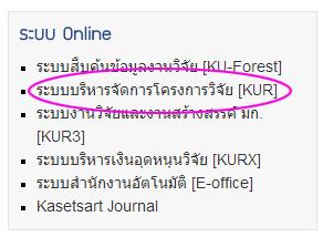 select_kurm