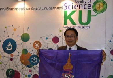 ร่วมเป็นกำลังใจให้ ดร.ประหยัด นันทศีล  นักธรณีวิทยา ม.เกษตรศาสตร์ หนึ่งเดียวของไทย ปฏิบัติภารกิจสำรวจทวีปแอนตาร์กติก