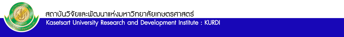 Kasetsart University Research and Development Institute