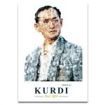 E-Magazine KURDI for Life Issue 01 (ฉบับปฐมฤกษ์)