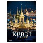 E-Magazine KURDI for Life Issue 04