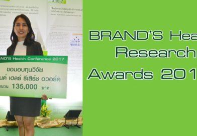 ดร.ดาลัด ศิริวัน นักวิจัย มก. ได้รับรางวัลทุนวิจัย BRAND'S Health Research Awards 2017